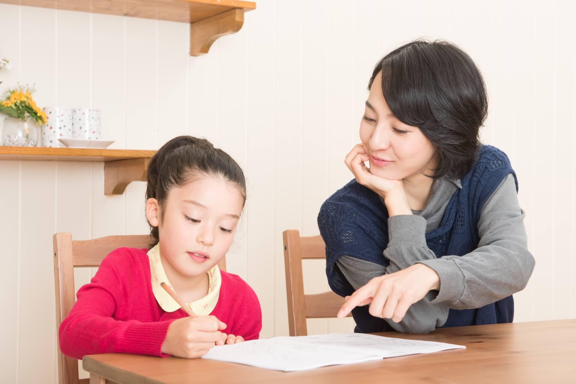 小学生の国語と算数~元教師が教える問題の解き方のポイント