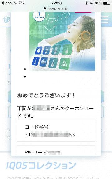 iqos_001-6