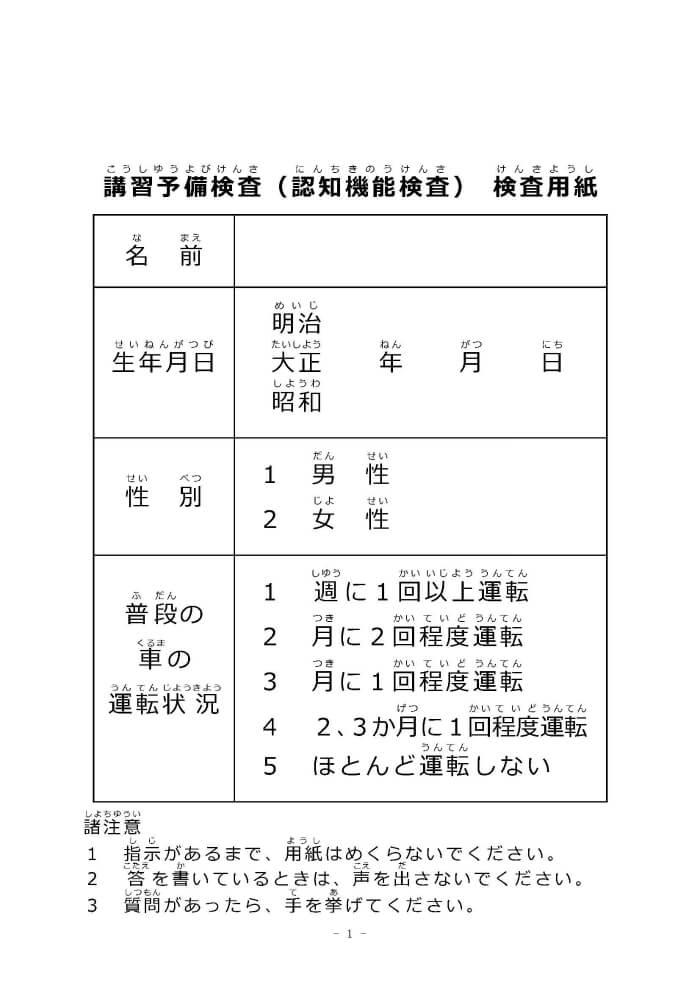 kensayoshi_%e3%83%9a%e3%83%bc%e3%82%b8_01