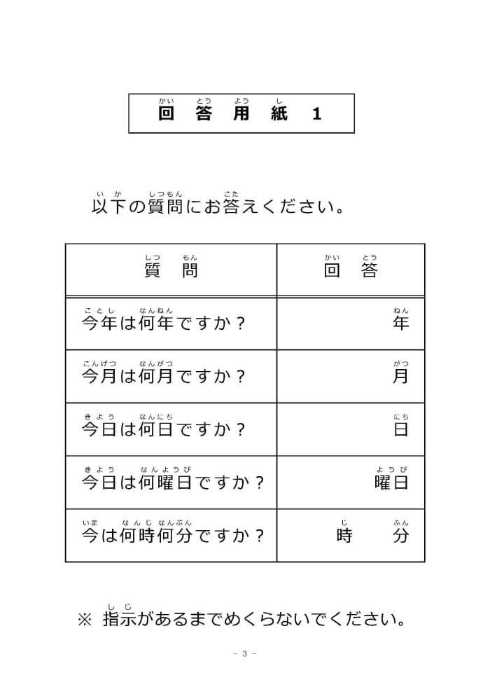 kensayoshi_%e3%83%9a%e3%83%bc%e3%82%b8_03