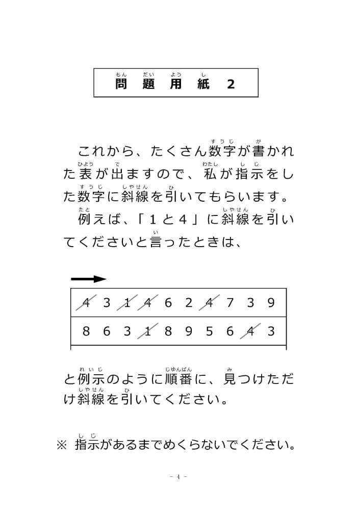 kensayoshi_%e3%83%9a%e3%83%bc%e3%82%b8_04
