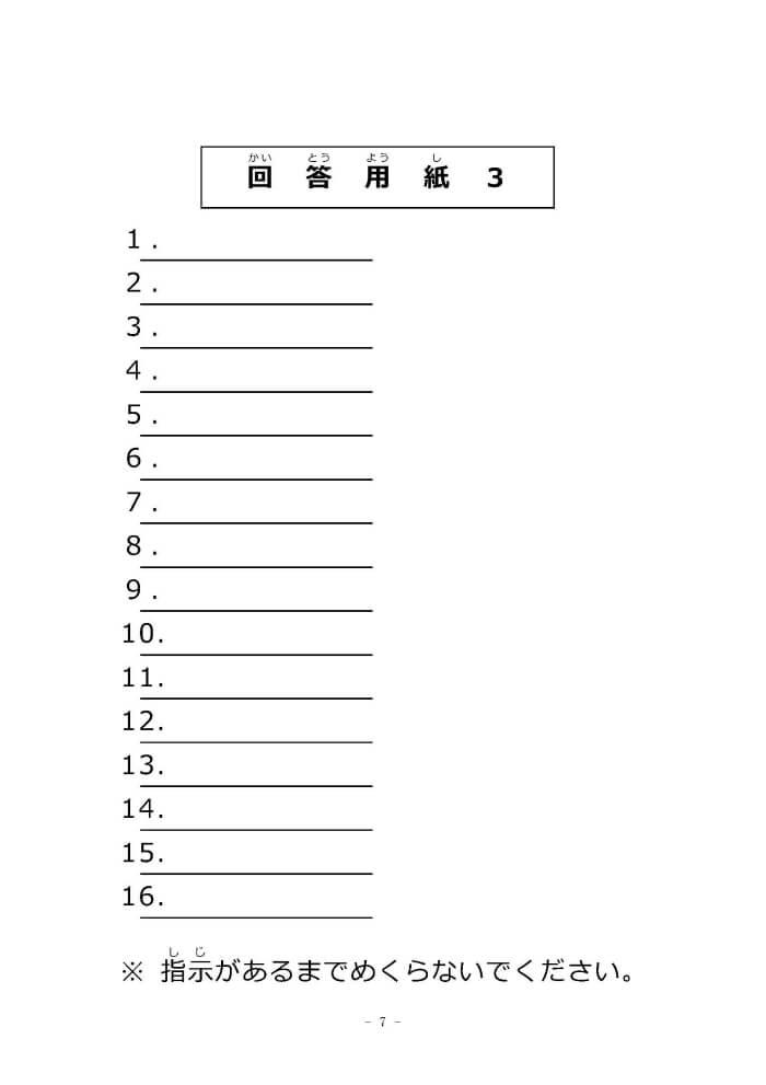 kensayoshi_%e3%83%9a%e3%83%bc%e3%82%b8_07