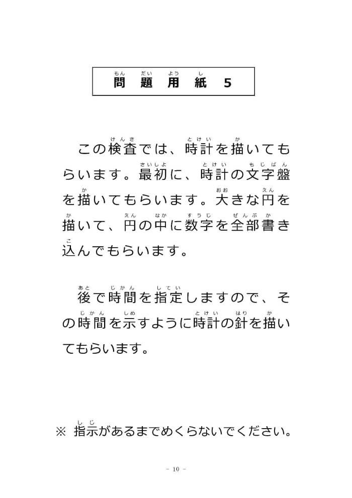 kensayoshi_%e3%83%9a%e3%83%bc%e3%82%b8_10