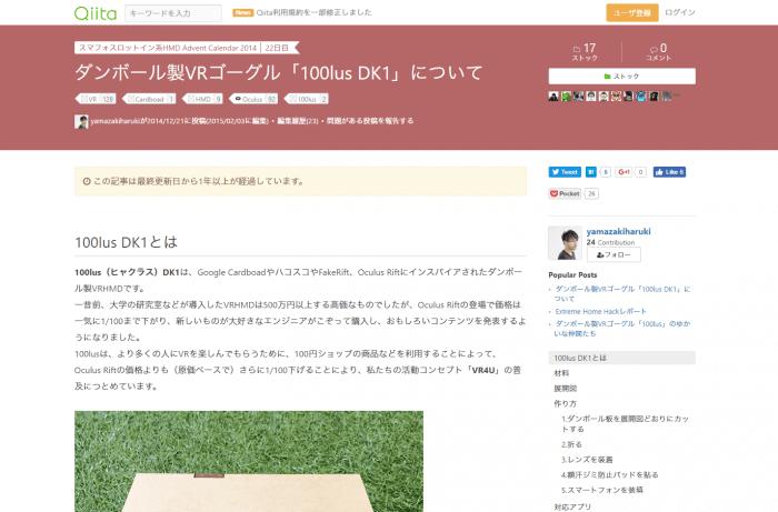 snapcrab_noname_2016-11-1_13-2-58_no-00