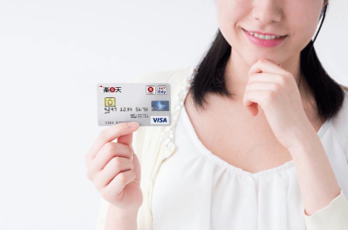 【楽天ポイントカード】栃木県宇都宮市の私が1年間使った結果!何ポイント溜まったか実験?