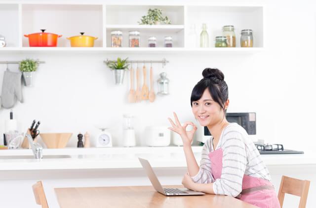 専業主婦50万円借りれる銀行カードローン楽天銀行、イオン銀行