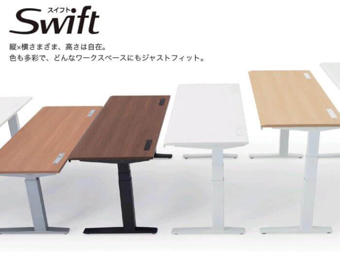 swift01