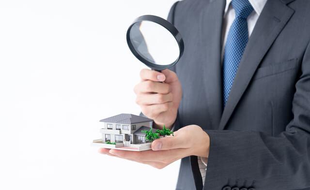 家売却高く売る!(マンション・土地)など不動産売却で高く売る方法と注意点