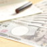 おまとめローン低金利でおすすめの銀行はココだ※三井住友銀行が人気